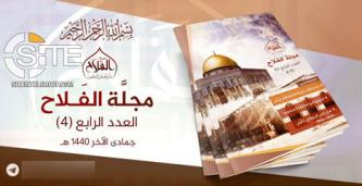 "Pro-AQ Jihadists Laud Recent Large-Scale Attacks by Shabaab and Afghan Taliban in 4th Issue of Syria-focused ""Al-Falah"" Magazine"