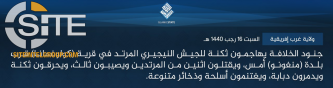 IS' West Africa Province Claims Attack on the Nigerian Army in Borno State (Nigeria), Resulting in 3 Killed and Wounded