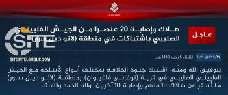 IS  Claims Killing 10 Filipino Soldiers, Wounding 10 Others in Clashes in Lanao del Sur