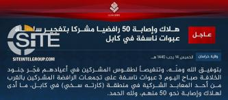 IS Claims 50 Casualties Among Shi'ites in 3 Bombings Near Shrine in Kabul