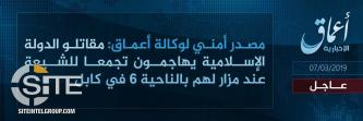 IS Claims Attack on Shi'a Ceremony Attended by Government Officials in Kabul