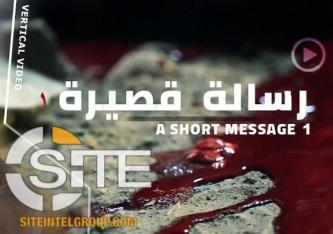IS-Aligned Group Threatens Spies, Designs Video for Mobile Phone Viewing