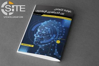 AQ-aligned Group Publishes Regulatory Guide for Jihadi Media Personnel
