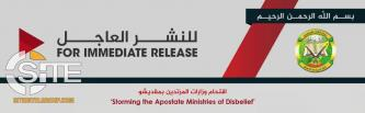 Shabaab Claims 41 Casualties in Suicide Raid on Labor and Works Ministries in Mogadishu
