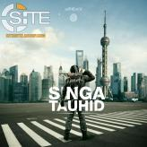 Shanghai Threatened in Indonesian IS Poster