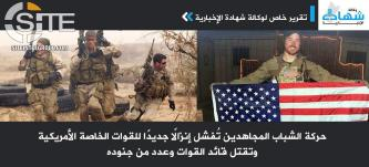 Shabaab Claims Thwarting U.S. Special Forces Raid Outside Mogadishu and Killing Operation Commander