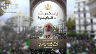AQIM Official Reiterates Support for Algerian Protestors, Urges Security Forces to Stand with People