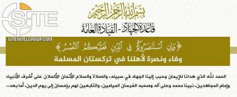 Al-Qaeda Central Calls for Support to Uyghurs in Western China, Praises TIP
