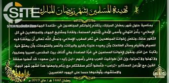 "In Ramadan Greeting, AQIM Again Urges Palestinians Engage in ""Month of Jihad"" Against Jews"