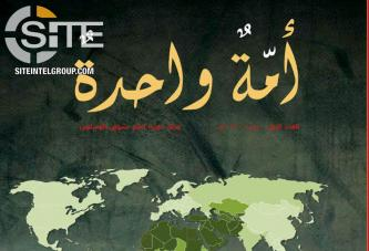 "Al-Qaeda Releases Inaugural Issue of ""One Ummah"" Magazine"