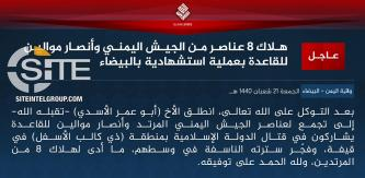 IS Claims Killing 8 Yemeni Soldiers and AQAP Loyalists in Suicide Bombing in al-Bayda'