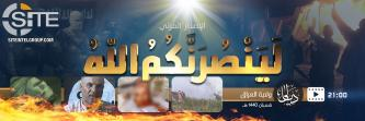 IS Video Documents Attacks on Iraqi Security Personnel in Diyala, Beheading of Town Representative as Warning