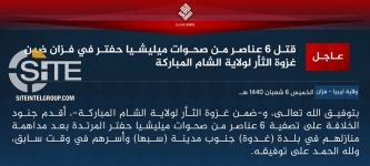 "IS Claims Killing 6 from ""Haftar Militia Awakenings"" in Southwestern Libya"