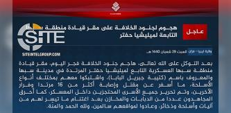 IS Claims Attack on LNA Military Camp in Sabha, Freeing Prisoners Held Inside
