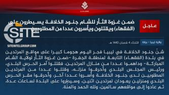 "IS Claims Offensive in Libyan Town of Fuqaha Within ""Revenge Invasion"" for Formerly Held Territories in Syria"