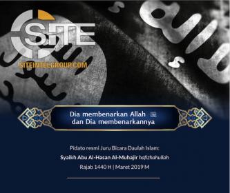 IS-Linked Media Group Releases Indonesian Translation of IS Spokesman's Speech