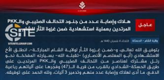 IS Issues Formal Communique for Suicide Bombing on Coalition-SDF Convoy in Hasakah