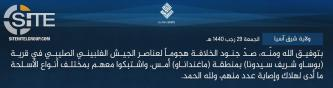IS Claims Casualties in Philippine Army Ranks While Confronting Offensive in Maguindanao