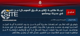 IS' Somalia Province Claims Assassination Attempt on Governor for Bari Region