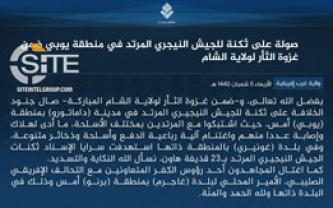 "IS' West Africa Province Claims Attacks on Nigerian Soldiers in Yobe, Assassinating MJTF ""Collaborator"" in Borno"