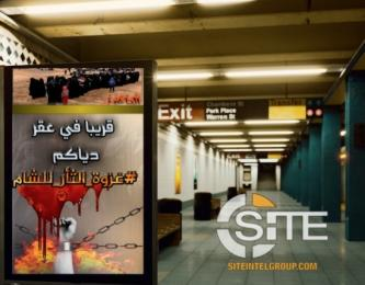 New York City Subway Depicted in Threatening IS-Aligned Poster