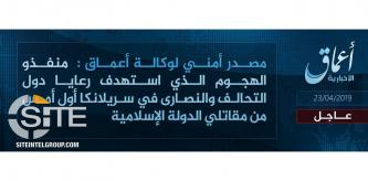 Breaking: IS Claims Sri Lanka Bombings