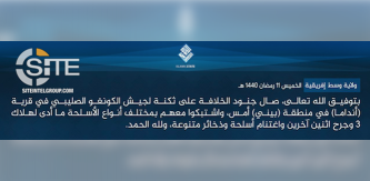 IS' Central Africa Province Claims Attack on Congolese Army Barracks in Beni