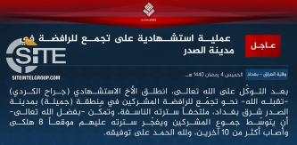 IS Claims 18 Casualties Among Shi'ites in Suicide Bombing by Kurdish Fighter in Sadr City