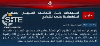 "IS Division in Syria Claims Suicide Bombing on ""Crusader Coalition"" Convoy in Shaddadi"