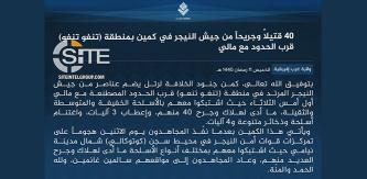 IS' West Africa Province Claims 40 Casualties Among Nigerien Soldiers in Tongo Tongo, Clash in Vicinity of Koutoukalé Prison