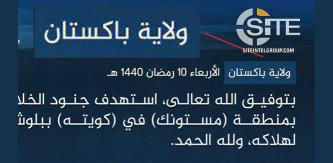 "Again Altering its Provincial Structure, IS Claims 2 Attacks in Quetta Under ""Pakistan Province"""