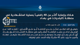 IS Claims 40 Casualties in Suicide Bombing at Shi'a Mosque in Baghdad