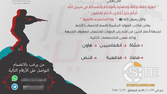 Pro-AQ Group Releases Poster Recruiting for Syria-based Jihadist Group