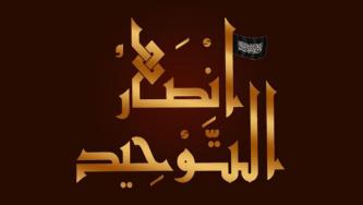 AQ-aligned Ansar al-Tawhid Claims Liberating Kafr Hud Checkpoints in Raid