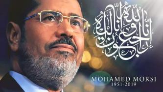 "Afghan Taliban Mourns Death of Mohamed Morsi, Considers Former Egyptian President a ""Shining Beacon"""
