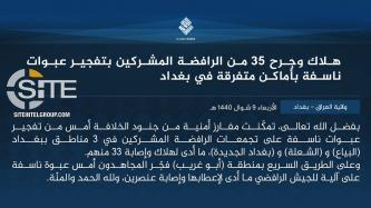 IS Claims Credit for Multiple Bombings in Baghdad, Reports 35 Casualties