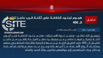 IS Claims Attack on LNA Barracks in Fuqaha