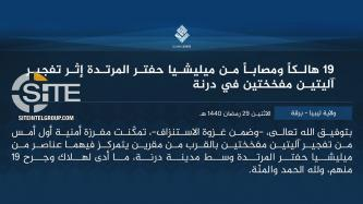 IS Claims Car Bombings on LNA Eastern Forces in Derna