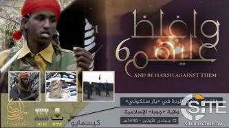 Shabaab Releases Video on January 2019 Raid at Bar Sanguni Military Base