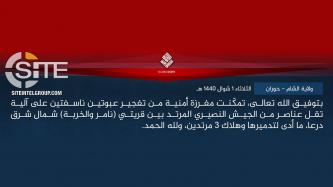 IS Attacks Syrian Forces in Daraa 11 Months After Last Recorded Operation in Area