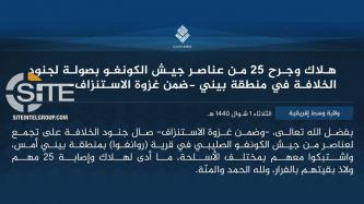 IS' Central Africa Province Claims 25 Casualties in Attack in Beni (DRC)