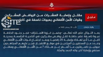 IS Claims 33 Casualties Among Shi'ites, Journalists, and Afghan Security Forces in 3 IED Blasts in Kabul