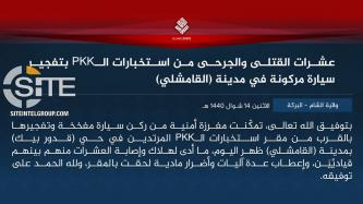 IS Claims Casualties in Dozens in Car Bombing Near Kurdish Intelligence HQ in Qamishli