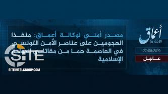 IS Claims Credit for Suicide Bombings in Tunisian Capital