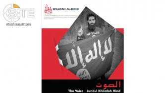 Formerly ISJK, Jundul Khilafah Hind Media Unit Begins Article Series with Message to IS Leader