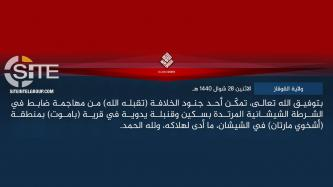 IS' Caucasus Province Claims Killing Police Officer in Chechnya's Achkhoi-Martanovsky District