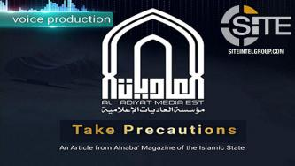 "IS-aligned Group Publishes Dictation of English Translation for Naba Article ""Traps on the Path of Jihad"""