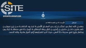 IS Claims Bombings at Two Bangladeshi Police Checkpoints in Dhaka