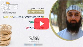 HTS Cleric Gives Shariah Perspective on Bitcoin Regarding Charity and Transactions