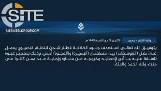 IS Claims Credit for Derailing Freight Train Carrying Phosphate from Mines in Homs